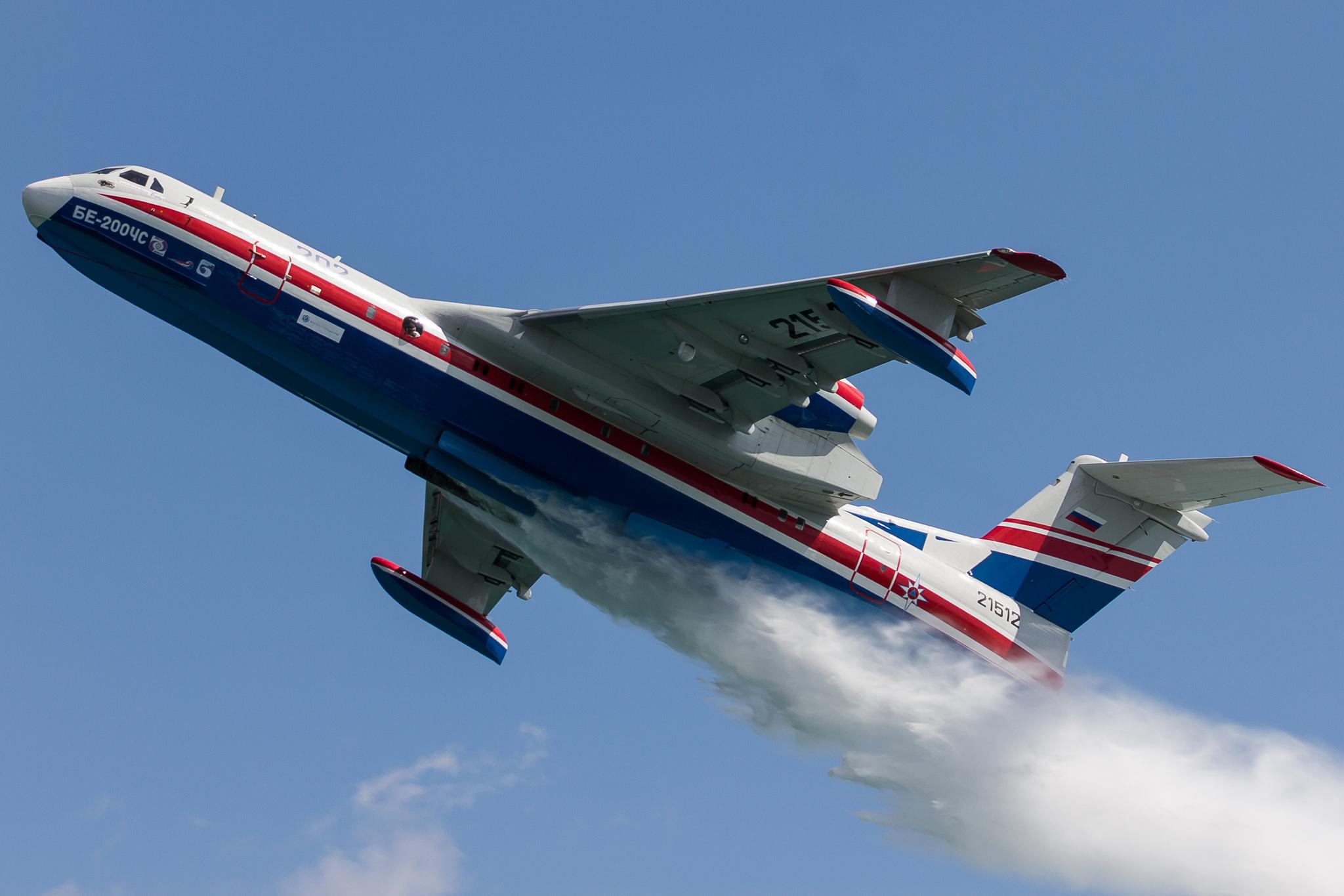 фото самолета бе 12 обои на рабочий стол № 249120 без смс