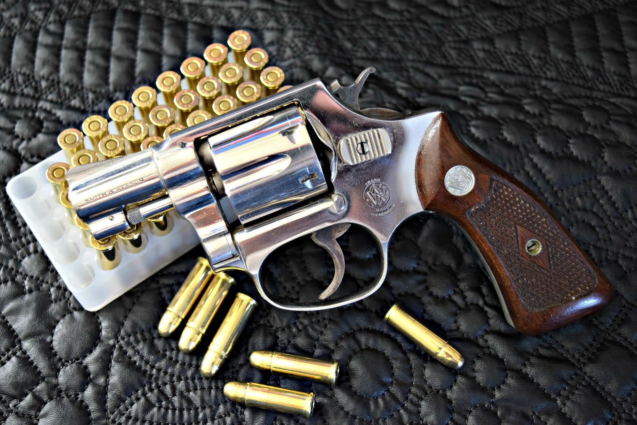 пистолет обойма патроны  № 3460171 загрузить