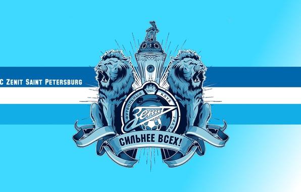 Picture Russia, Zenit, soccer, football club, Zenit Saint Petersburg