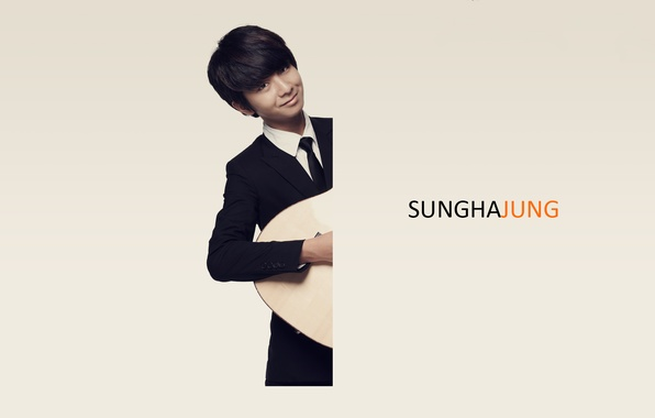 Picture guitarist, composer, fingerstyle, Sungha Jung