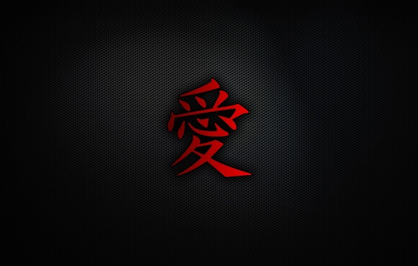 Picture language, love, red, sign, Japan, black background, character, different, country, the state
