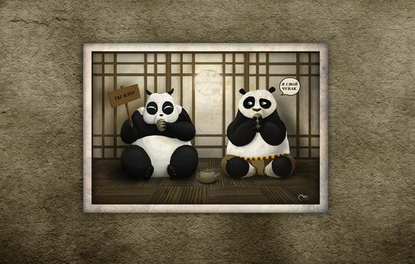 Picture look, the inscription, the trick, Panda, sitting, the conversation, Kung Fu Panda, Kung fu Panda, …