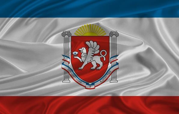 Picture flag, coat of arms, Crimea, Republic