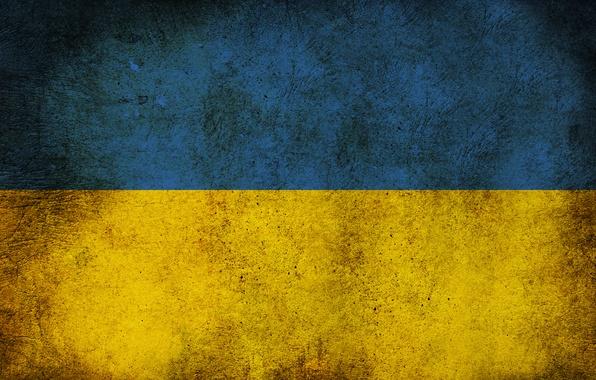 Picture flag, dirt, Ukraine