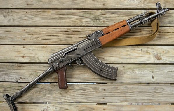 Picture weapons, machine, AK-47