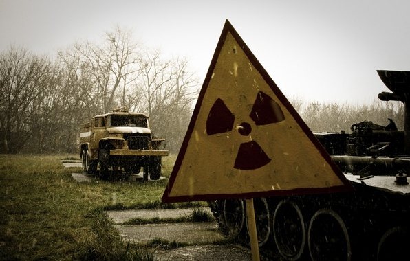 Picture rain, sign, radiation, tank, Pripyat, area, Ukraine, Ural, Chernobyl