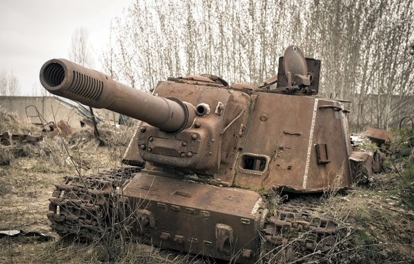 Picture army, scrap, installation, self-propelled, artillery