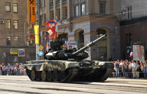 Picture people, tank, Moscow, T-90, Russian main battle tank, military parade