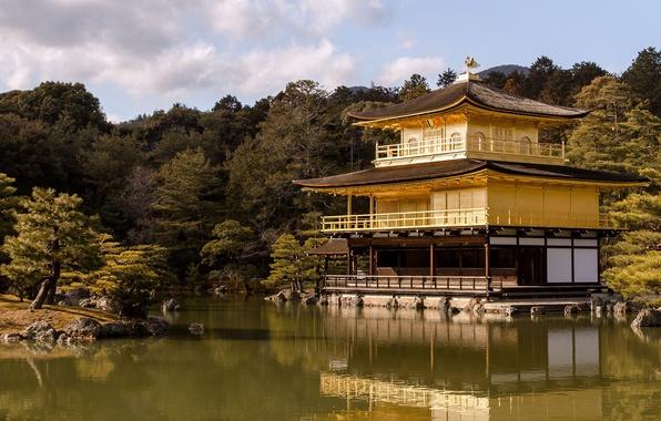 Picture Japan, Kyoto, The Golden Pavilion