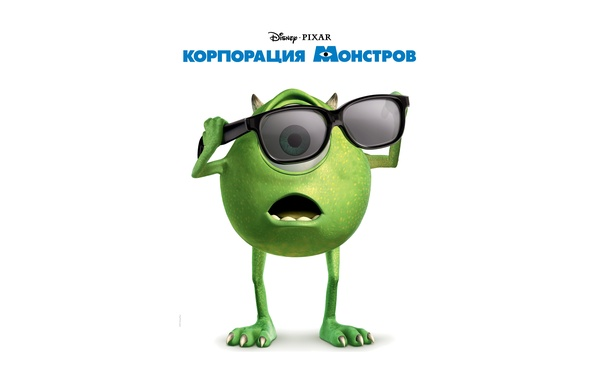 Picture Glasses, Green, Disney, Pixar, Mike, Mike Wazowski, Monsters Inc., Monsters