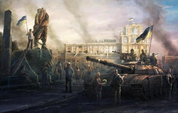 Picture tank, Ukraine, Lenin, Donetsk, release