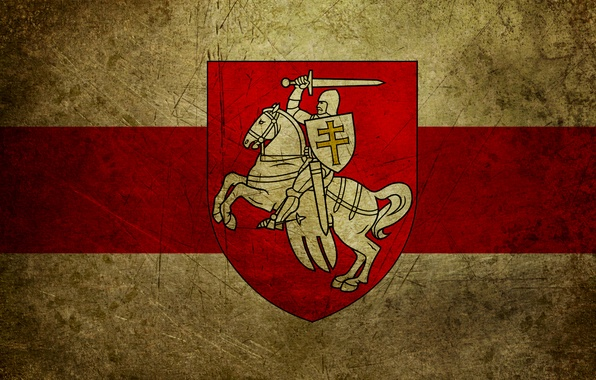 Picture chase, flag, coat of arms, Belarus