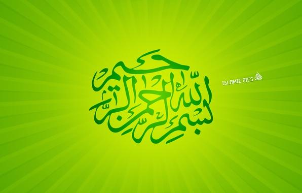 Picture background, minimalism, characters, ornament, religion, Islam, Arabic script, script