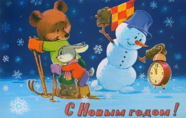 Picture snow, ski, bear, New year, snowman, Holiday, Bunny, 2014