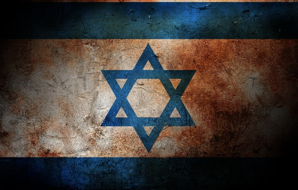 Picture color, flag, Israel