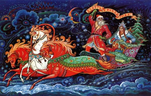 Picture horses, tree, Maiden, sleigh, Santa Claus, three, postcard