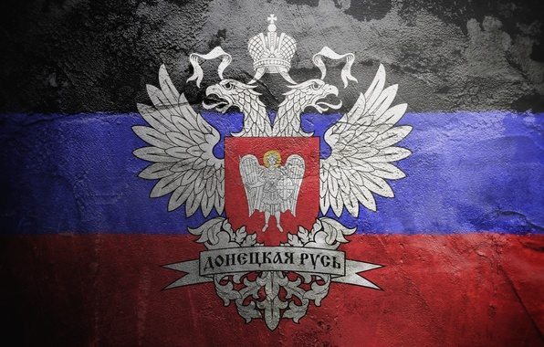 Picture wall, eagle, flag, shield, coat of arms, Donetsk, Donbass, Volga Republic Of Donetsk, Southeast