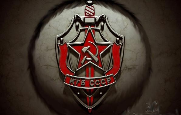 Picture USSR, symbols, KGB, security
