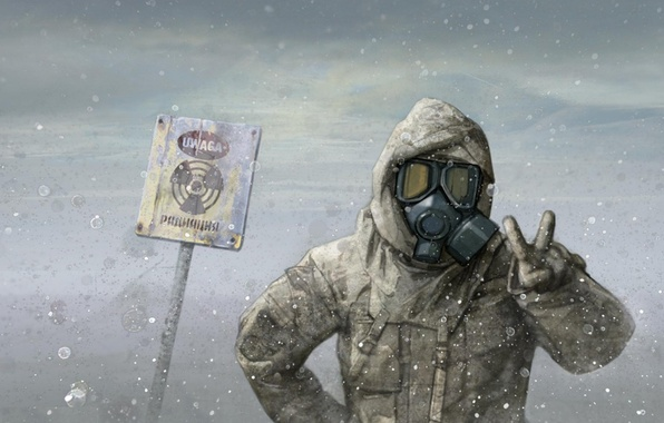 Picture radiation, mask, Nuclear