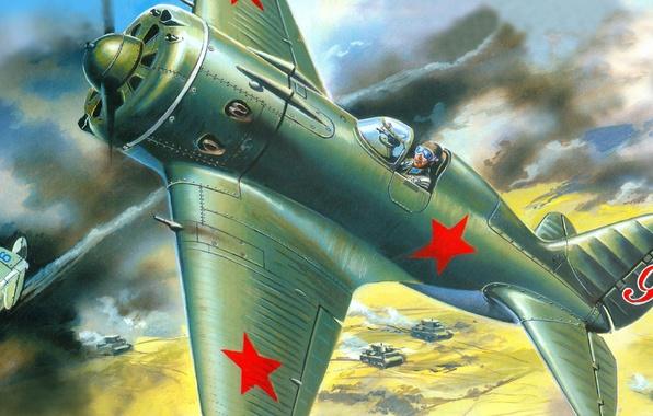 Picture war, smoke, stars, battle, fight, pilot, tanks, -16, Soviet, the Japanese, one, Khalkhin Gol, fighter-monoplane, …