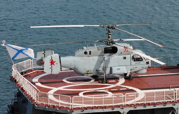 Picture deck, helicopter, multipurpose, Ka-27, ship