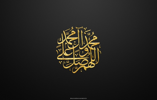 Picture gold, black, corbon, Allah