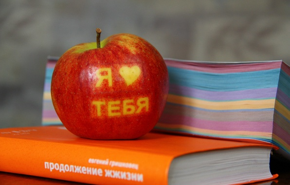 Picture love, background, red, the inscription, Wallpaper, mood, bright, heart, colored, books, Apple, heart, I love …