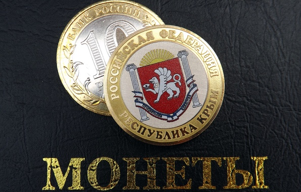 Picture BACKGROUND, BLACK, COIN, MONEY, The RUBLE, Coat of ARMS, CRIMEA, REPUBLIC