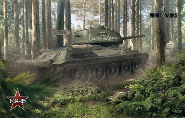 Picture forest, war, tank, World of Tanks, T-34-85