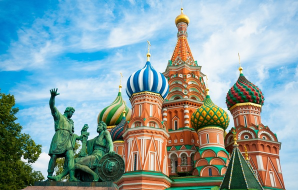 Picture city, Moscow, The Kremlin, St. Basil's Cathedral, Russia, Russia, Moscow, Kremlin