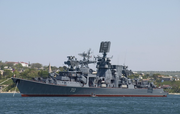 Picture Bay, Large, anti-submarine ship, Navy, The black sea fleet, on the roads, Kerch