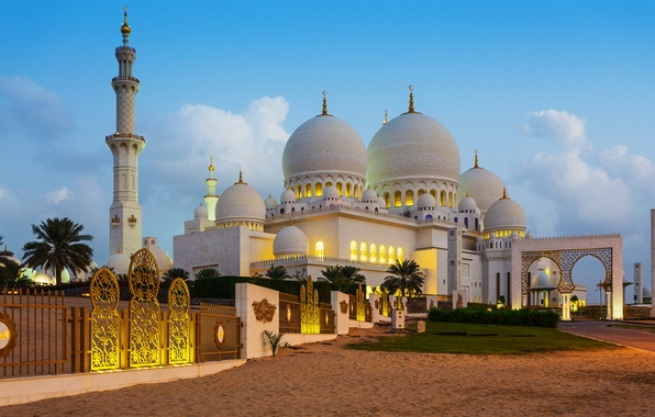 Picture sand, palm trees, lawn, the fence, gate, tower, the bushes, Palace, Abu Dhabi, UAE, dome