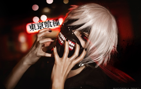 Picture mask, guy, cosplay, Tokyo ghoul, The Kaneko Ken