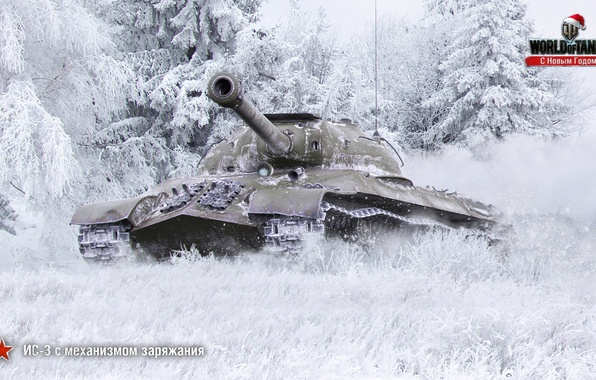 Picture WoT, World of tanks, World of Tanks, Is-3, Soviet tank, Wargaming, new year art