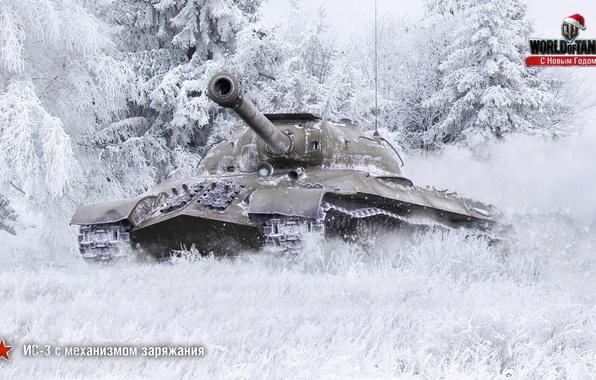 Photo wallpaper WoT, World of tanks, World of Tanks, Is-3, Soviet tank, Wargaming, new year art