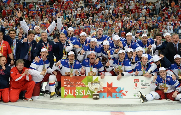 Picture joy, gold, victory, hockey, Russia, Russian, fans, Cup, Ovechkin, medals, Belarus, guys, team Russia, our, …