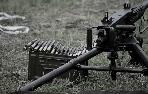 Picture weapons, machine gun, easel, machine gun, Browning M2, tape cartridges