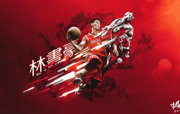Picture Dragon, The ball, Sport, Basketball, Houston, NBA, Rockets, Houston, The rockets, Jeremy Lin, Jeremy Lin