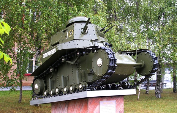 "Picture tank, Russia, serial, first, Soviet, easy, infantry, Kubinka, 'MC-1"", ""Low support"", T-18"