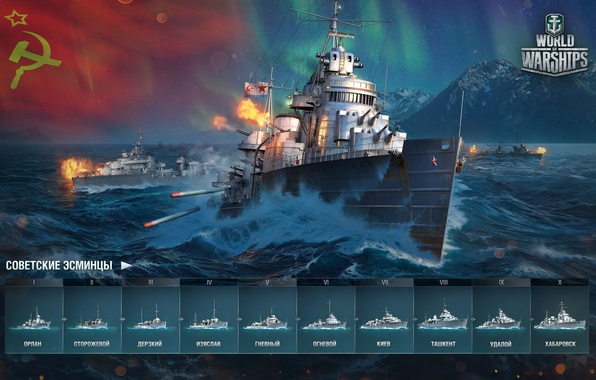 Picture ships, banner, sea battle, World of Warships, The World Of Ships, destroyers