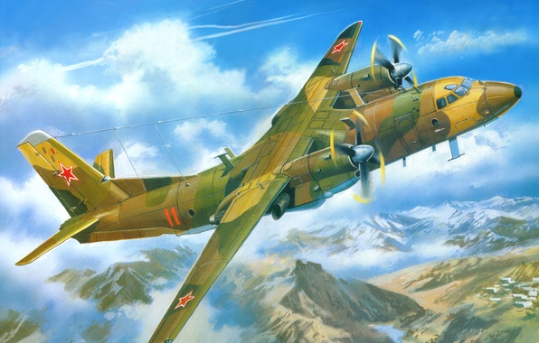 Picture aviation, art, the plane, military transport, Soviet, An-26