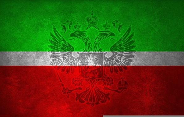 Picture FLAG, TATARSTAN, FLAG, TATARSTAN
