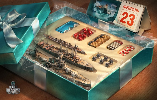 Picture box, gift, the game, February 23, toy, gift, World Of Warship