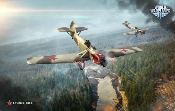 Picture the plane, plane, aviation, air, arcade, MMO, Wargaming.net, World of Warplanes, WoWp, BigWorld, arcade, Persha …