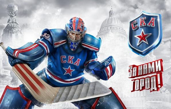 Picture logo, stick, goalkeeper, hockey player, Hockey, SKA, SKA