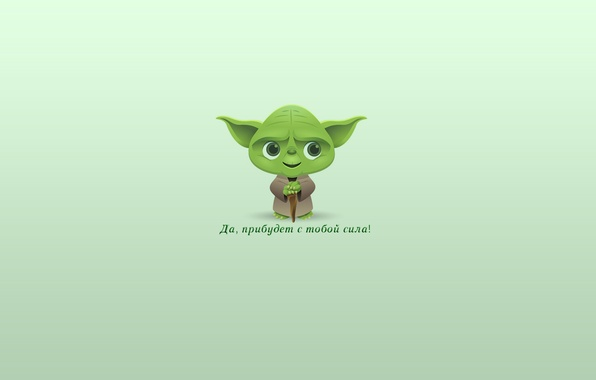 Picture green, the inscription, minimalism, star wars, star wars, Jedi, yoda, iodine, jedi, master, good, a …