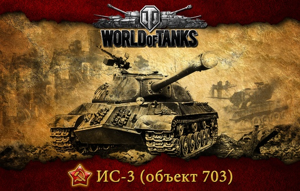 Picture tank, World of tanks, WoT, Soviet, heavy tank, world of tanks, Is-3