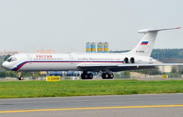 Picture airport, Russia, the plane, OKB, Ilyushin, WFP, The Il-62, The airline