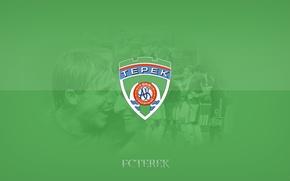 Picture terrible, Chechnya, Terek, white-green