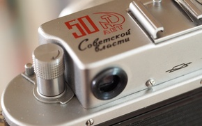Picture the camera, USSR, 50 years of Soviet power